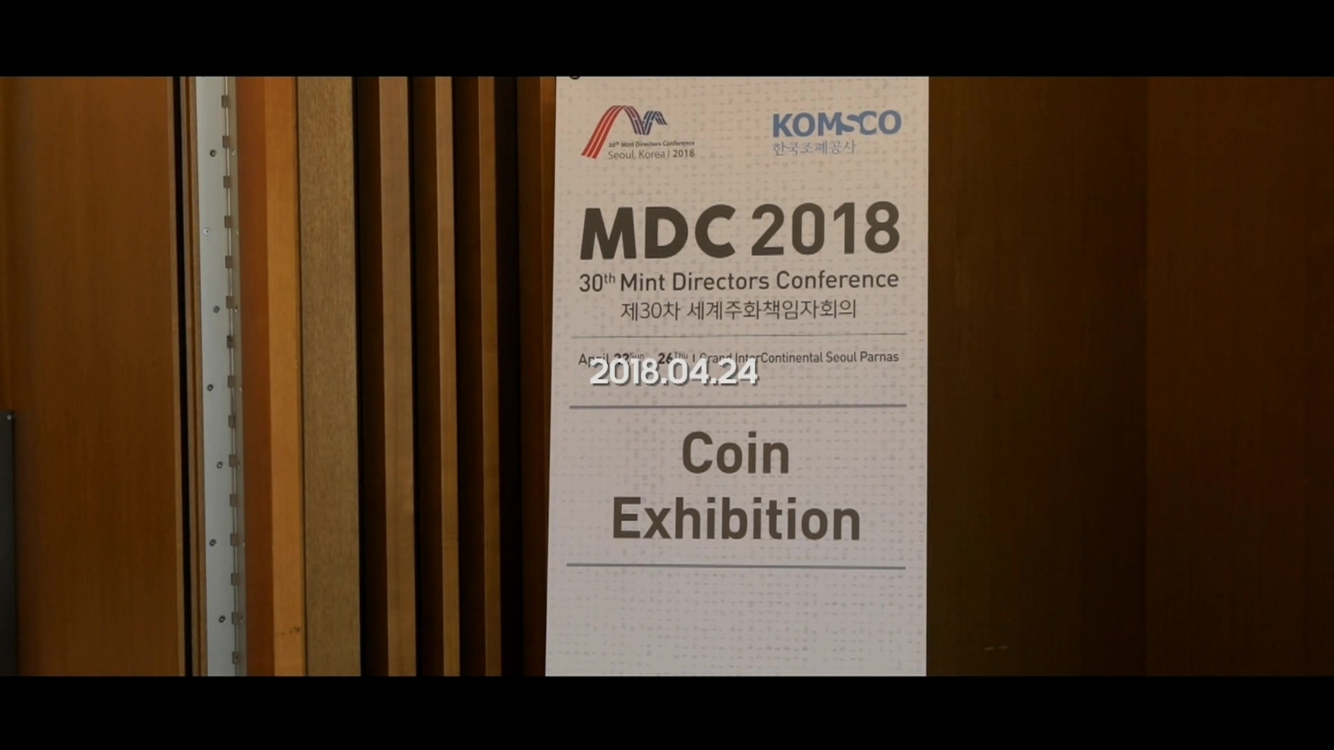 MDC_2018_Highlight.mp4_20180514_161546.0