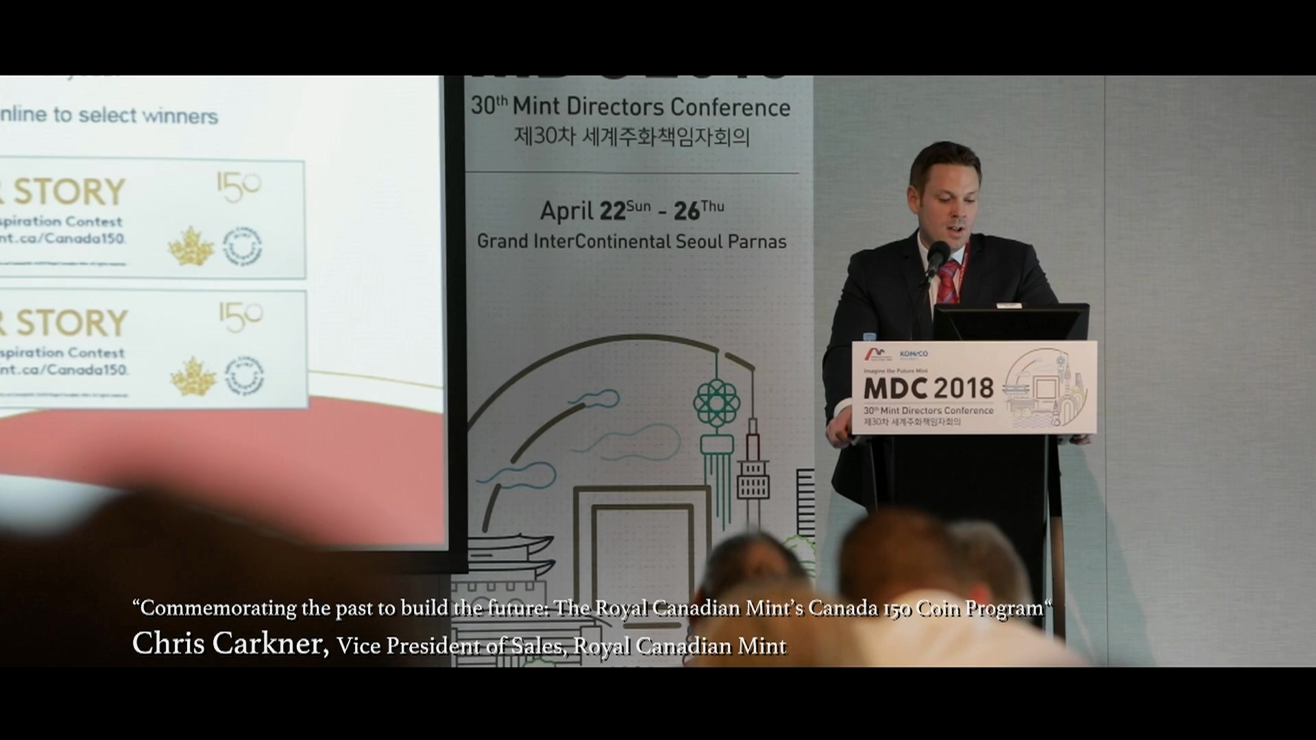 MDC_2018_Highlight.mp4_20180514_161607.7